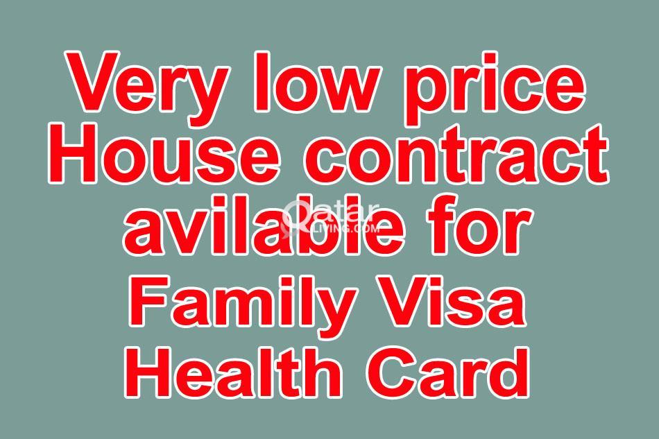 33226879-100% Gaurantee House Contract For Family Visa/Health ID With (Baladiya Attestion)
