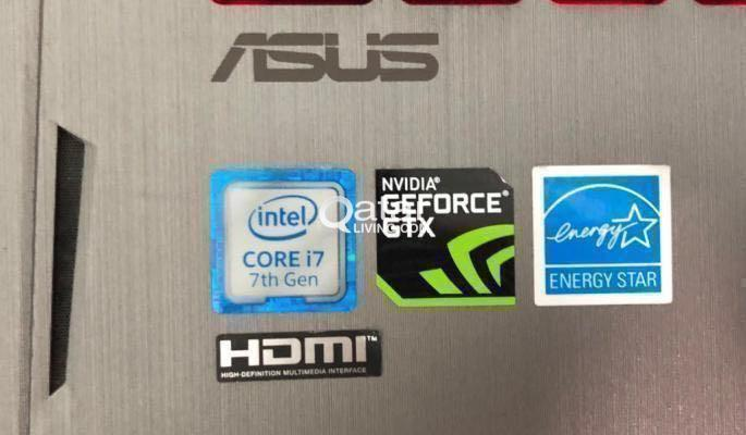 Gaming laptop rog