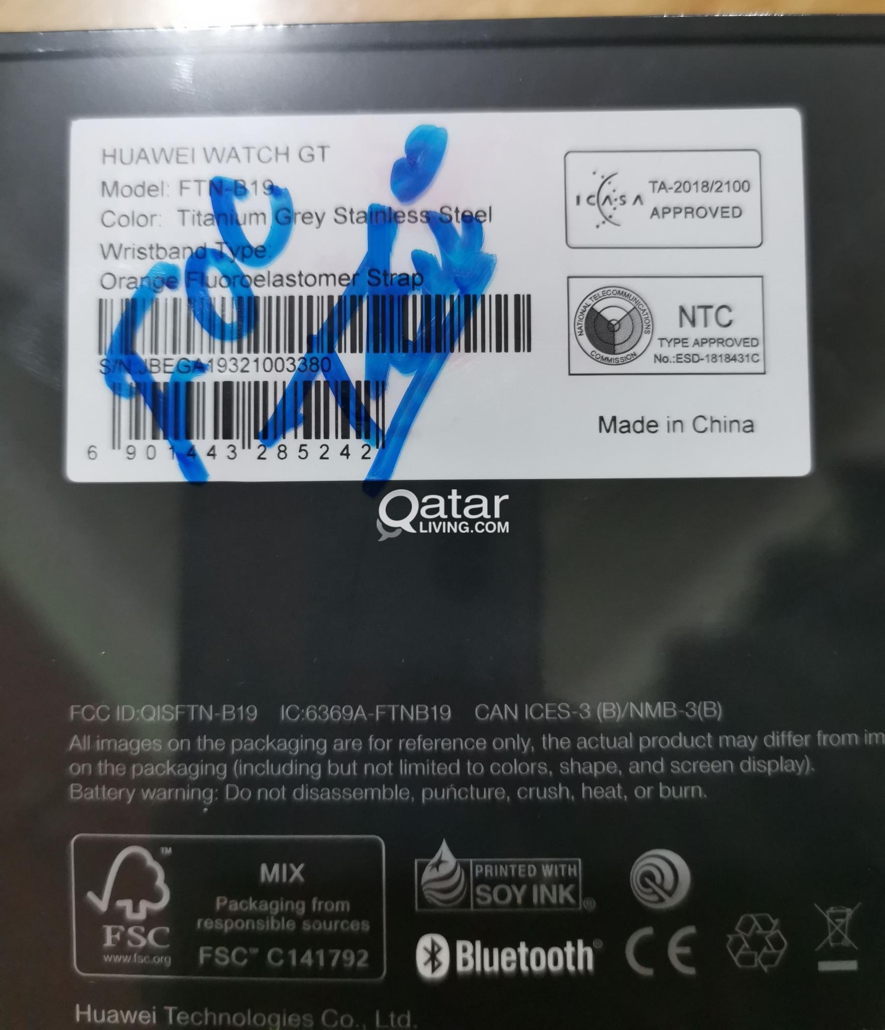 HUAWEI WATCH GT SEALED BOX | Qatar Living