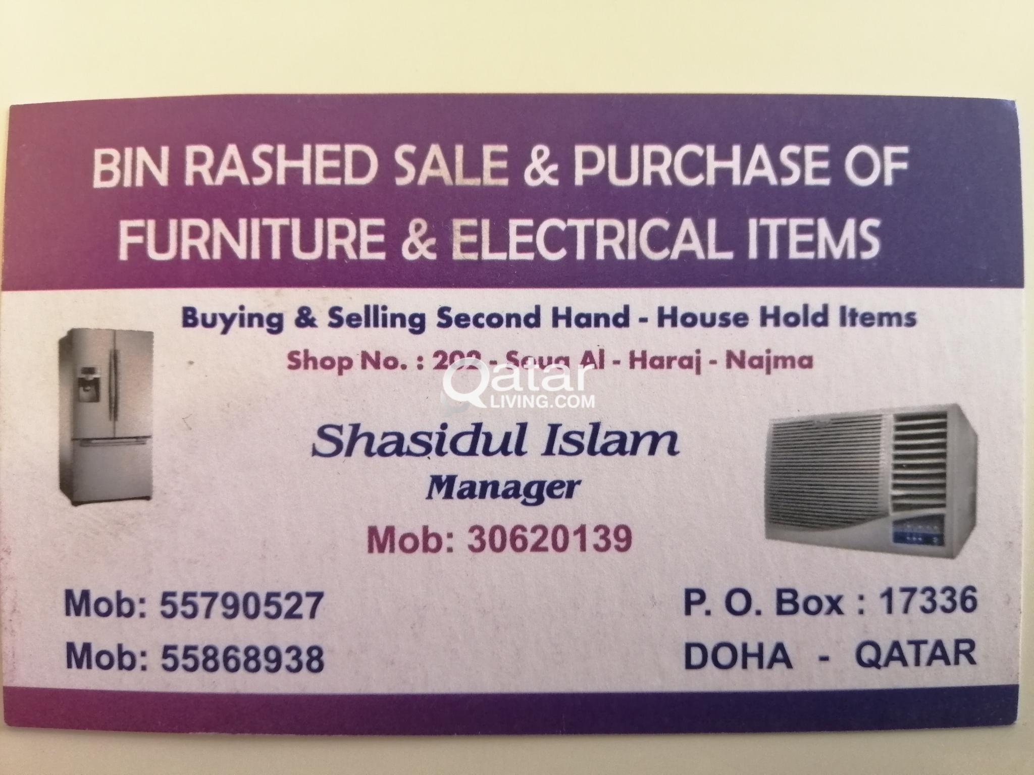Buy and sell house or office furniture items. Please call 55790527