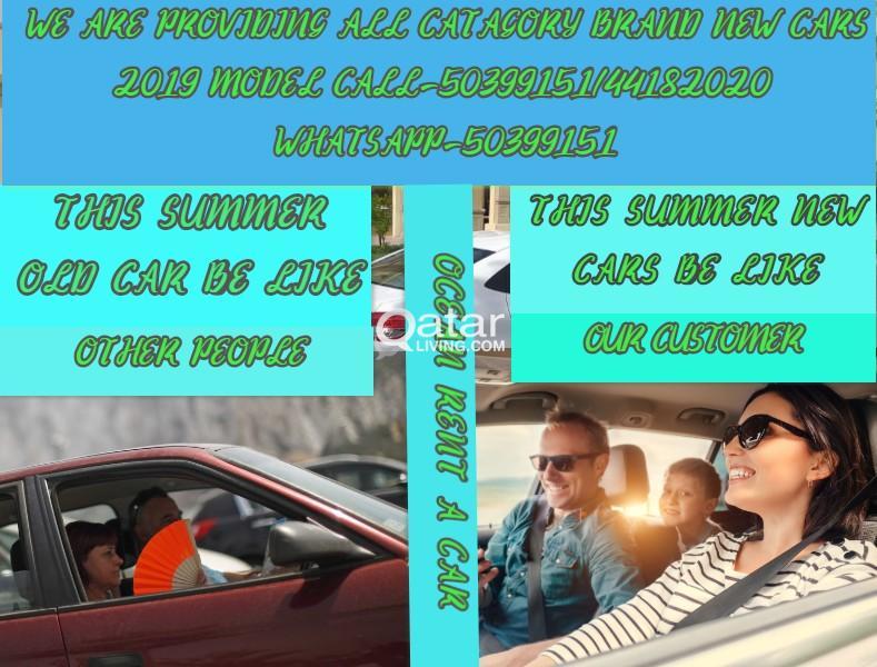 RENT 2019 MODEL CARS STARTING 55 QAR . CALL ME FOR RENT-50399151/44182020