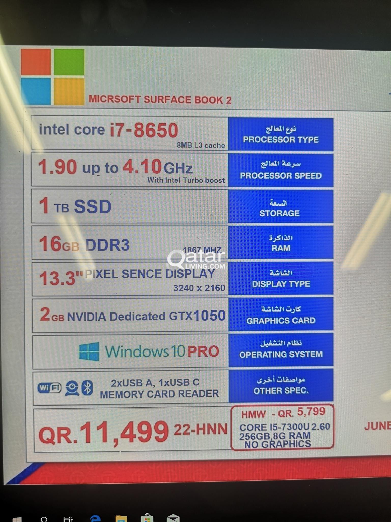 "BRAND NEW - Microsoft Surface Book 2 Intel i7 16GB RAM 1TB SSD HD 13.5""- BOX SEALED"