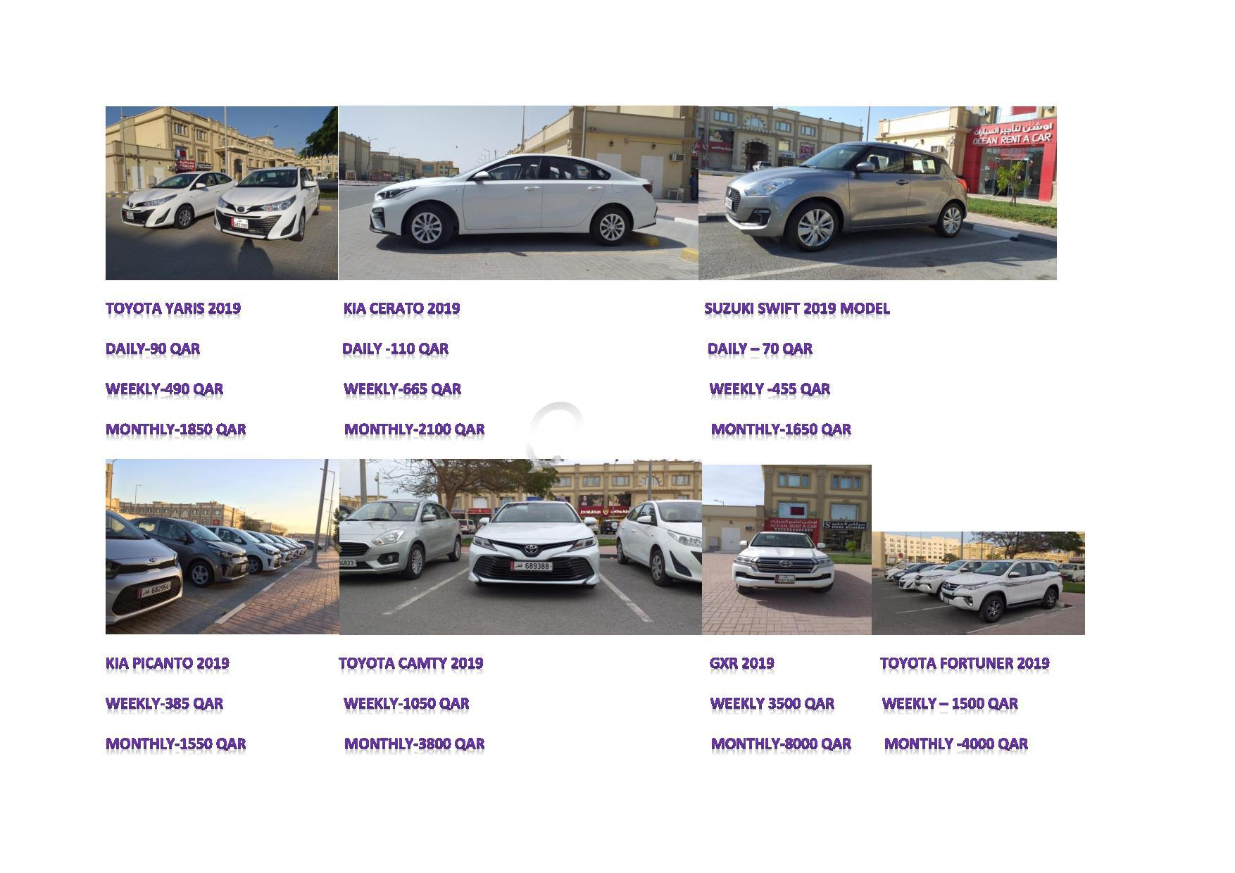 BEST CARS : BEST SERVICES : BEST RATES ONLY FROM OCEAN RENT A CAR CALL-50399151/44182020