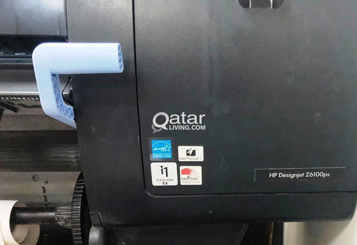 HP Designjet Z6100 Plus : QR2000