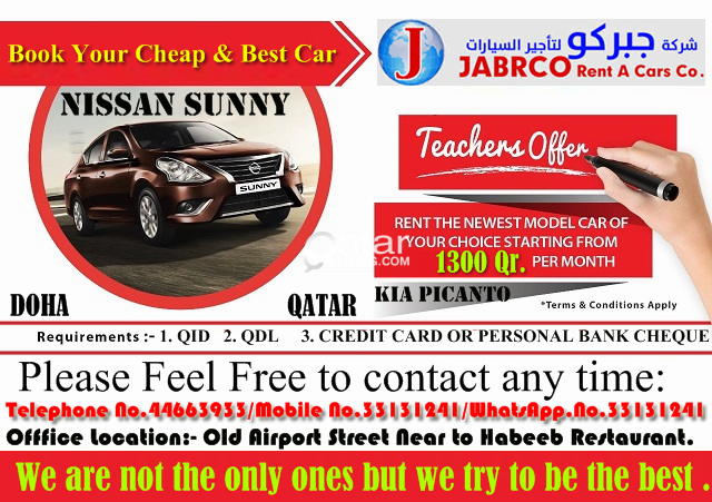 Book Your Best Car !!! Lowest Price Guaranteed !! Call Us Now:- 44663933 / 33131241 /31274153