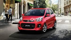 Book Your Best Car !! Call Us Now:- 44663933 & 33131241