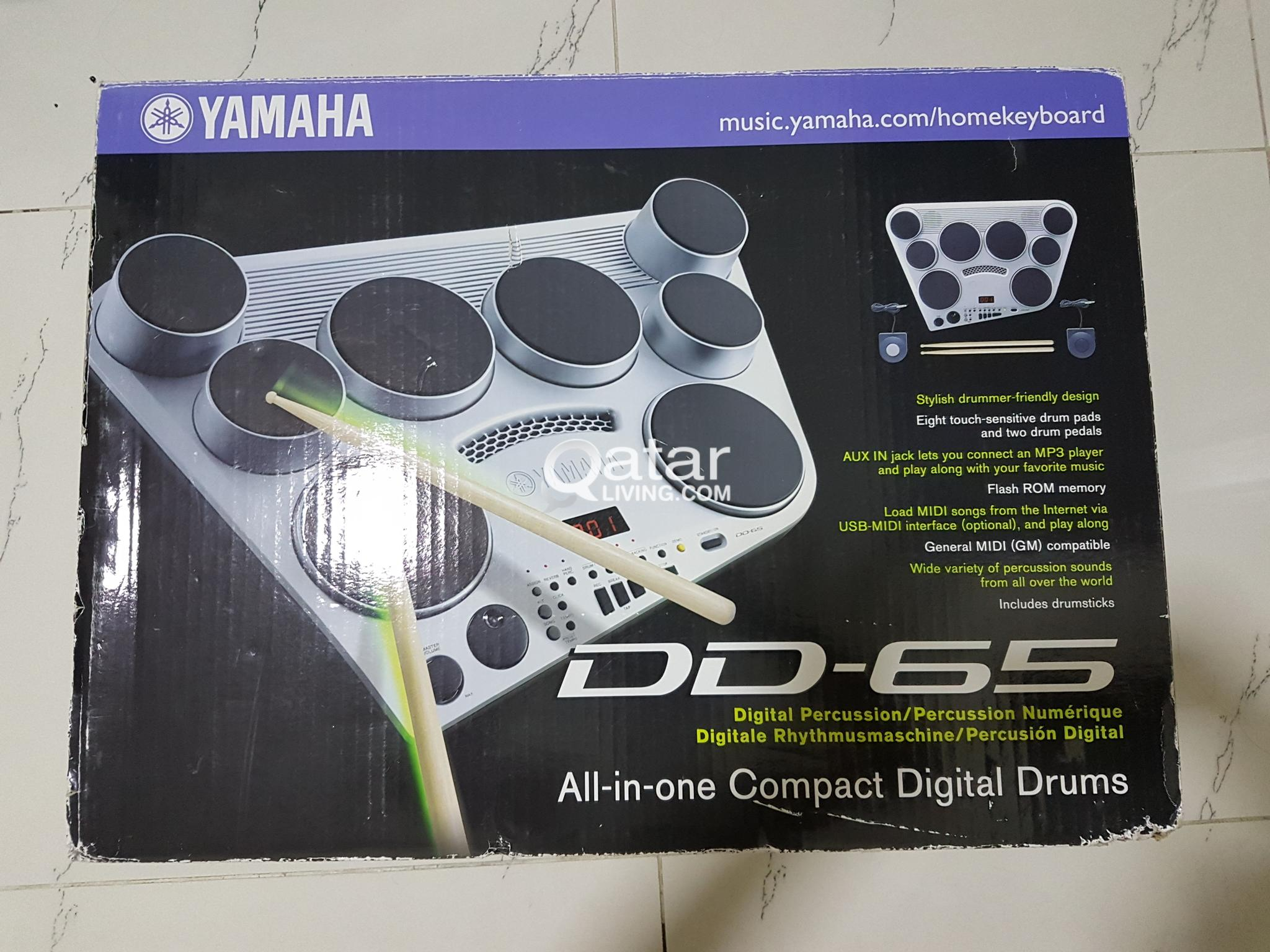 Yamaha DD-65 All-in-one Compact Digital Drums | Qatar Living