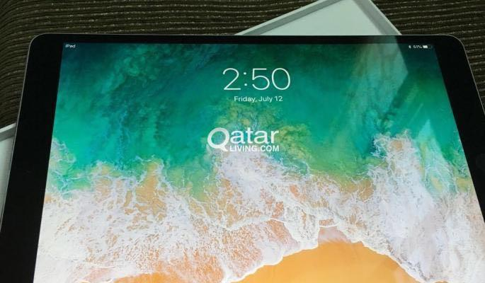 iPad Pro 2nd gen 256gb, Wifi, 10.5 zero issue