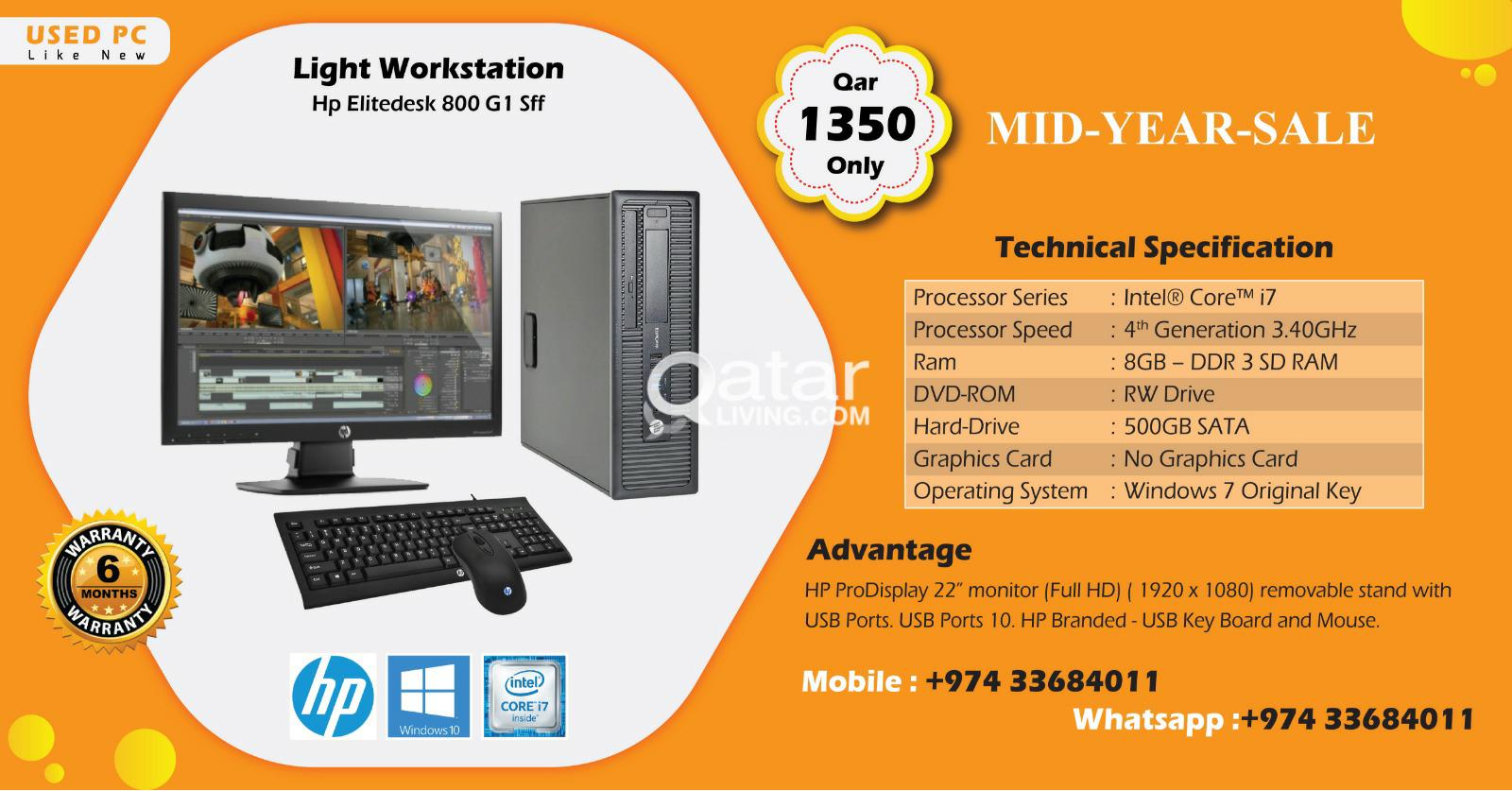 Hp Elitedesk i7-4770 CPU 3 40GH-8GBRAM-500GB HDD | Qatar Living