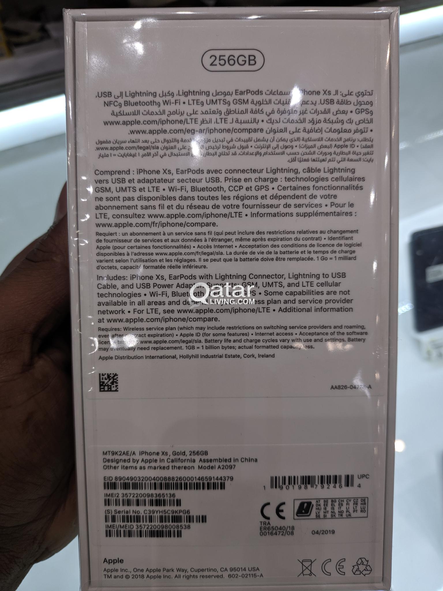 I phone xs256gb brand new Ali bin Ali warranty   Qatar Living