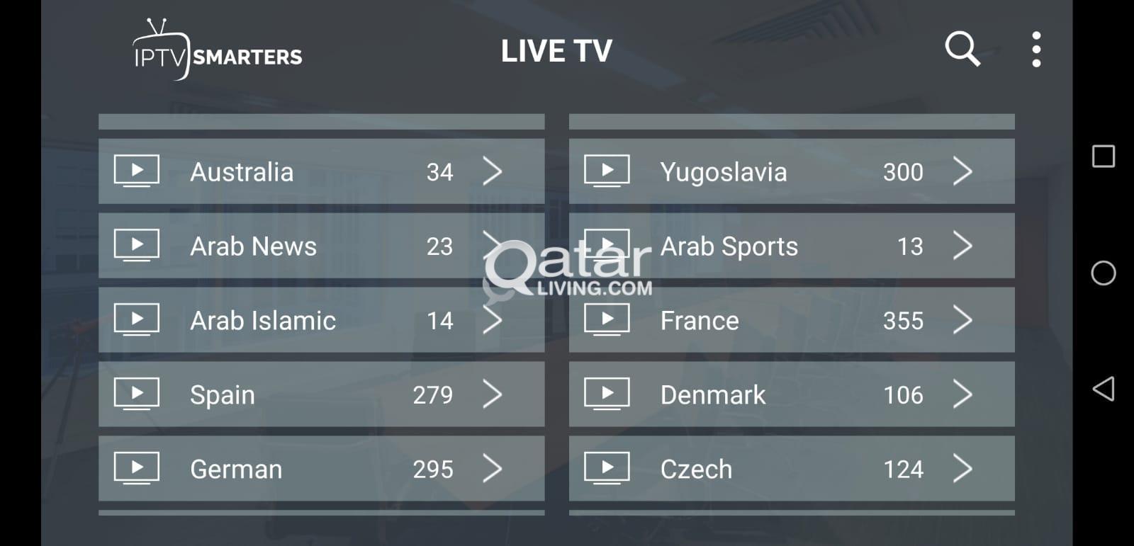 TV CHANNELS | Qatar Living