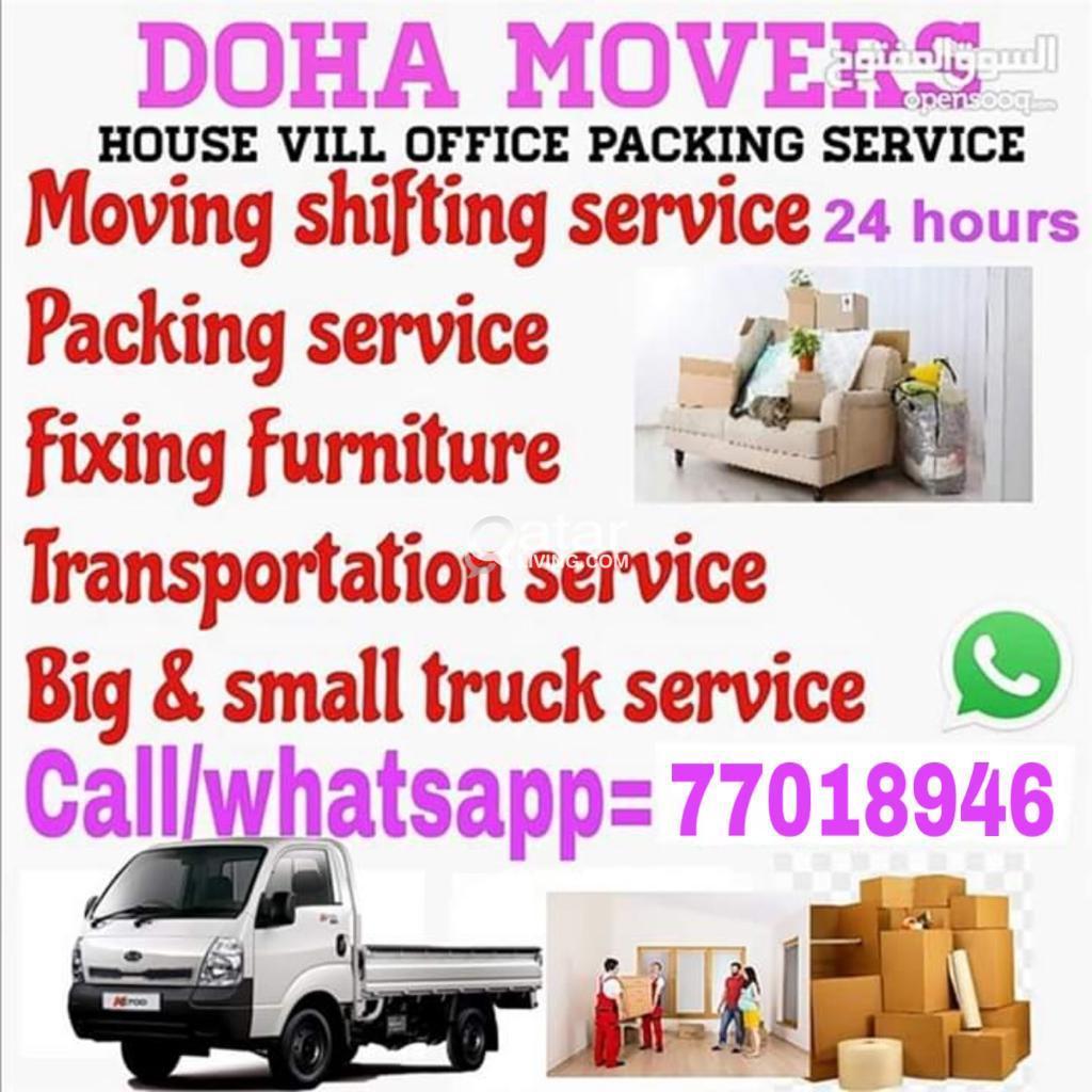 {We do low price} calls- 77018946  home, villa, of