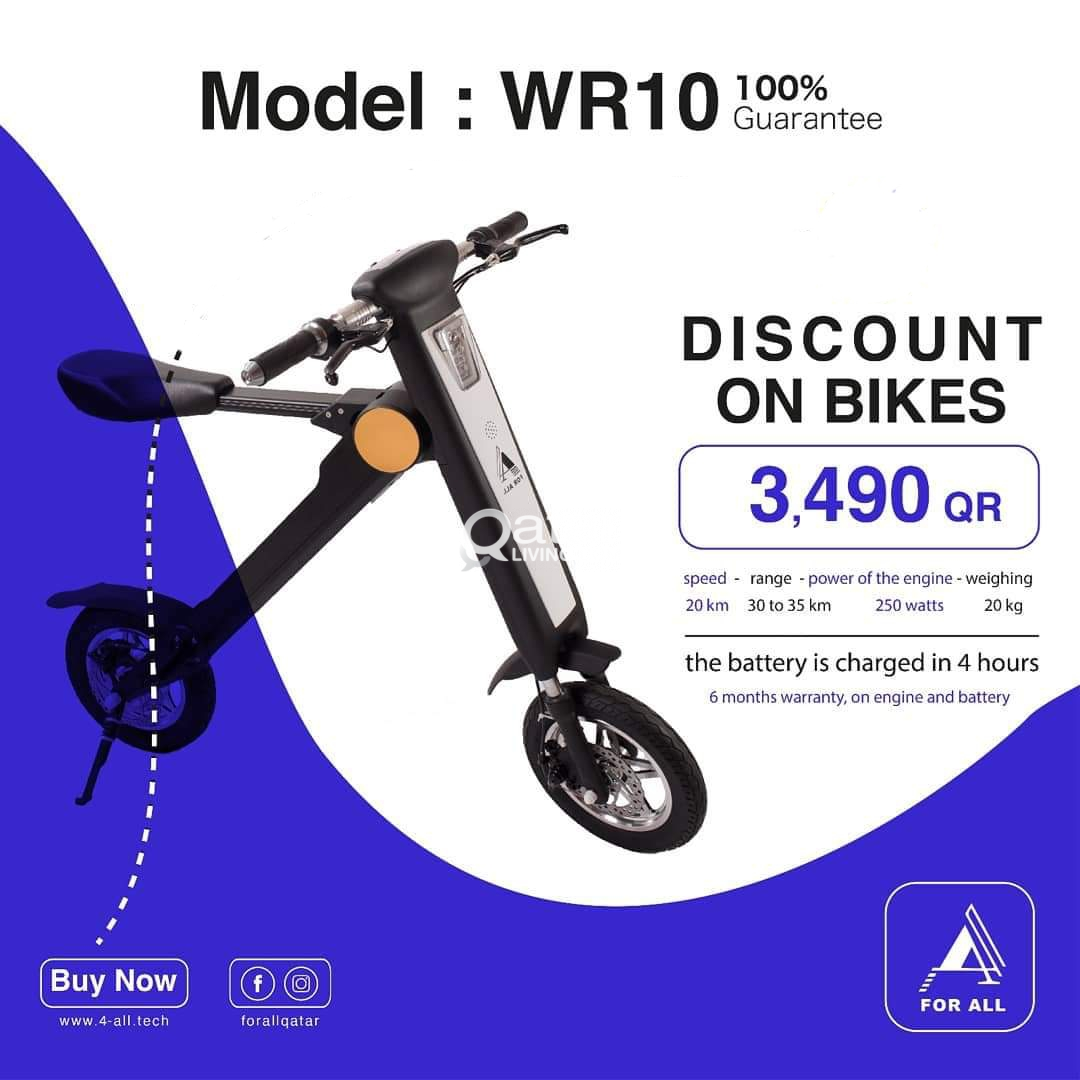 For All Futuristic electric scooter