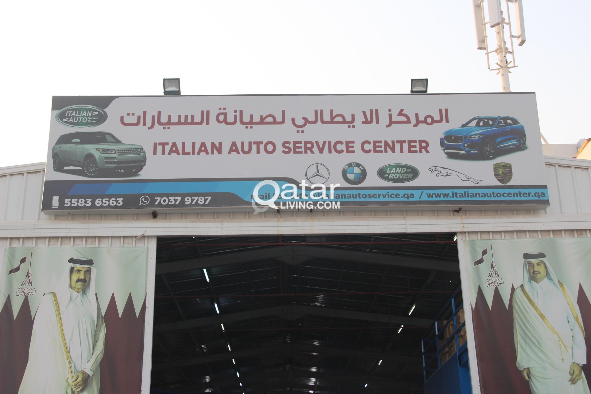 ITALIAN AUTO SERVICE CENTER