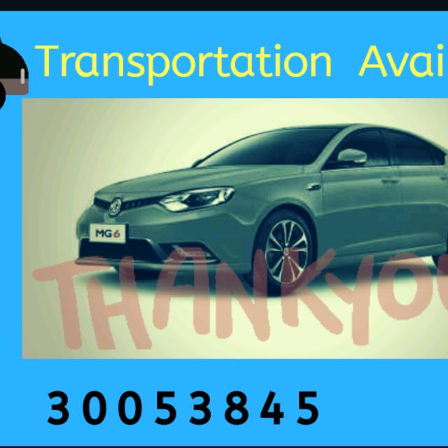 TRANSPORTATION/CAR LIFT   AVAILABLE