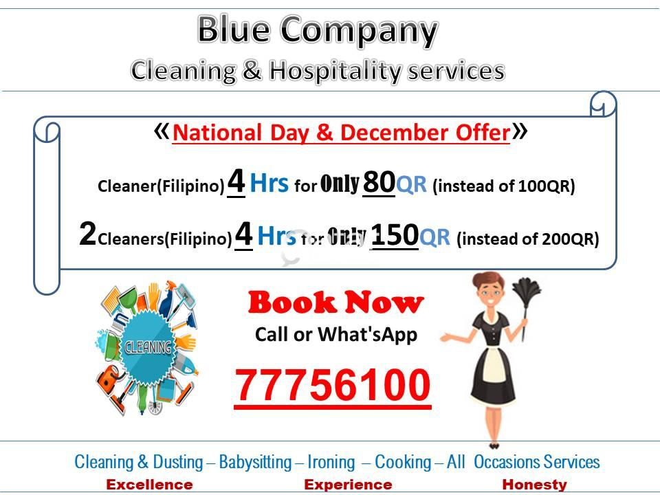 Blue Company For cleaning and hospitality services