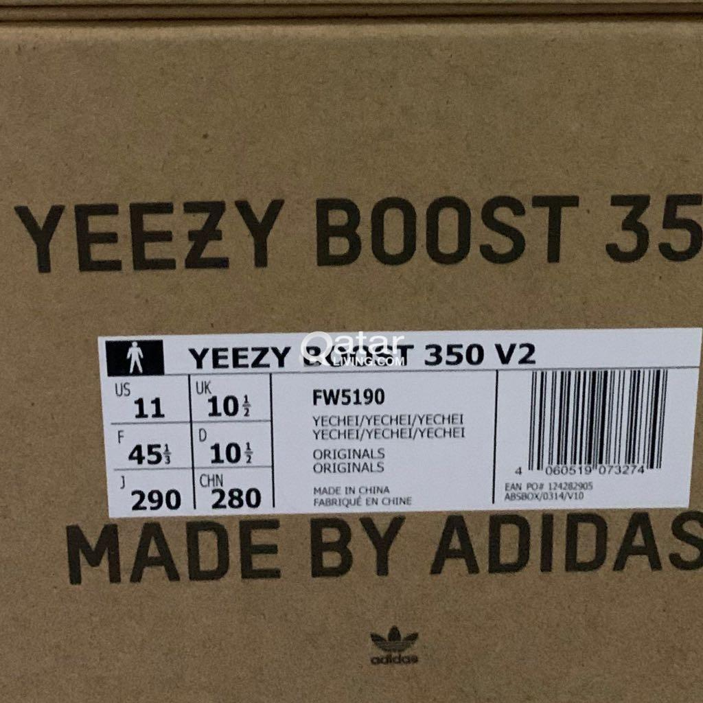 For Trade or Sale Adidas Yeezy Boost 350 V2 Yechei