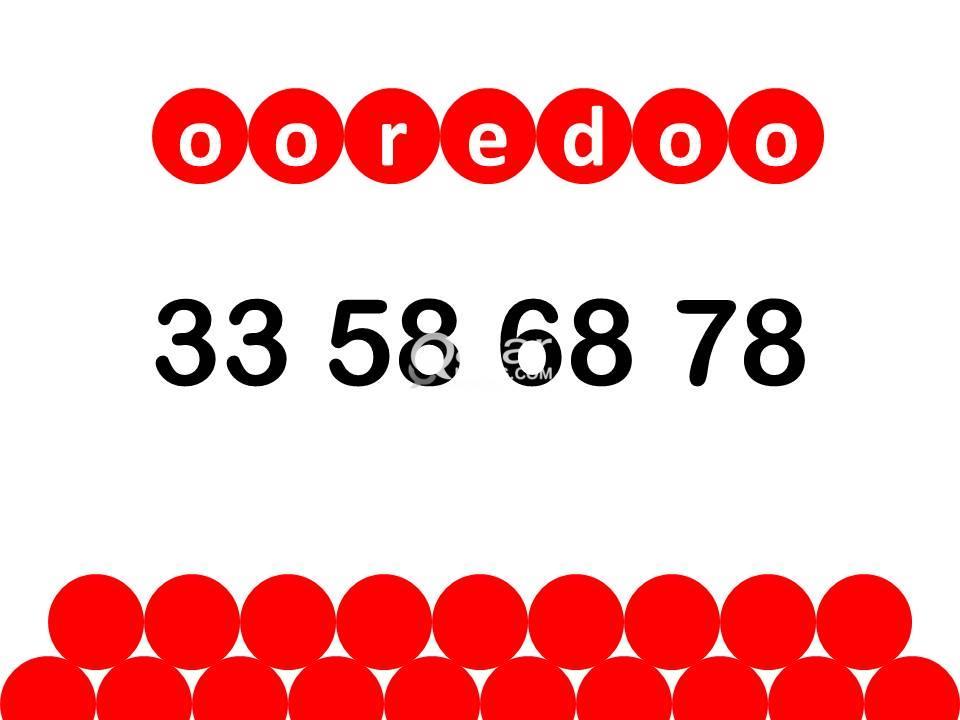 Ooredoo special number 33 58 68 78