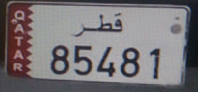 Special Registered Number  at traffic 85481