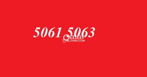 Hala Special 5061 5063