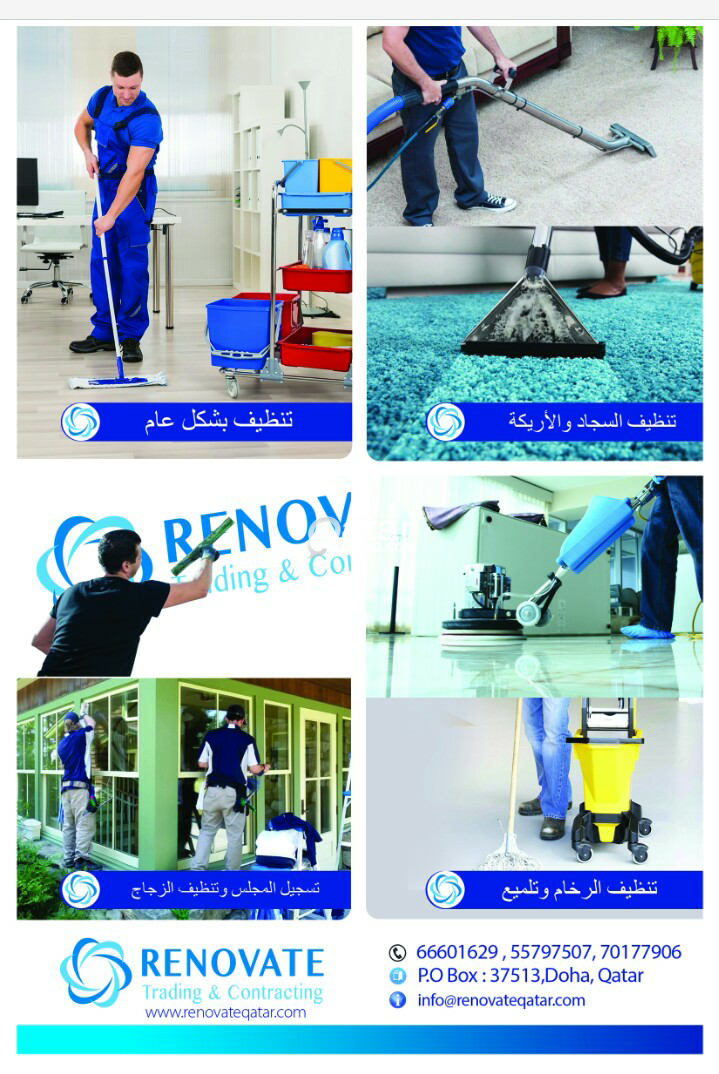 All Types Of Cleaning