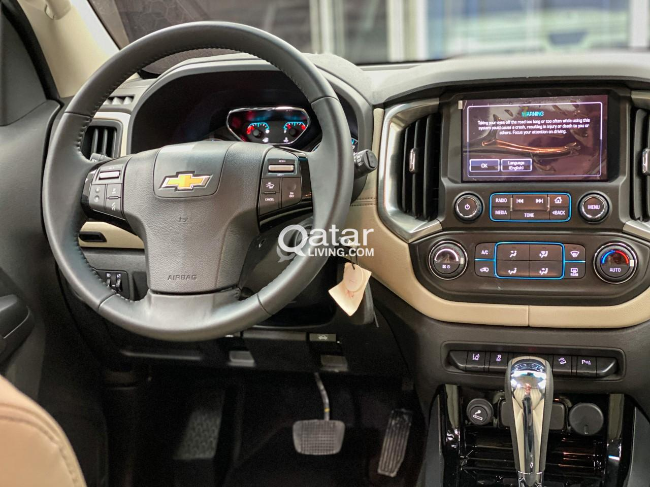 Chevrolet TrailBlazer LTZ Z71