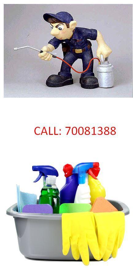 عمال تنظيف ذكور بالساعة Male Cleaners70081388