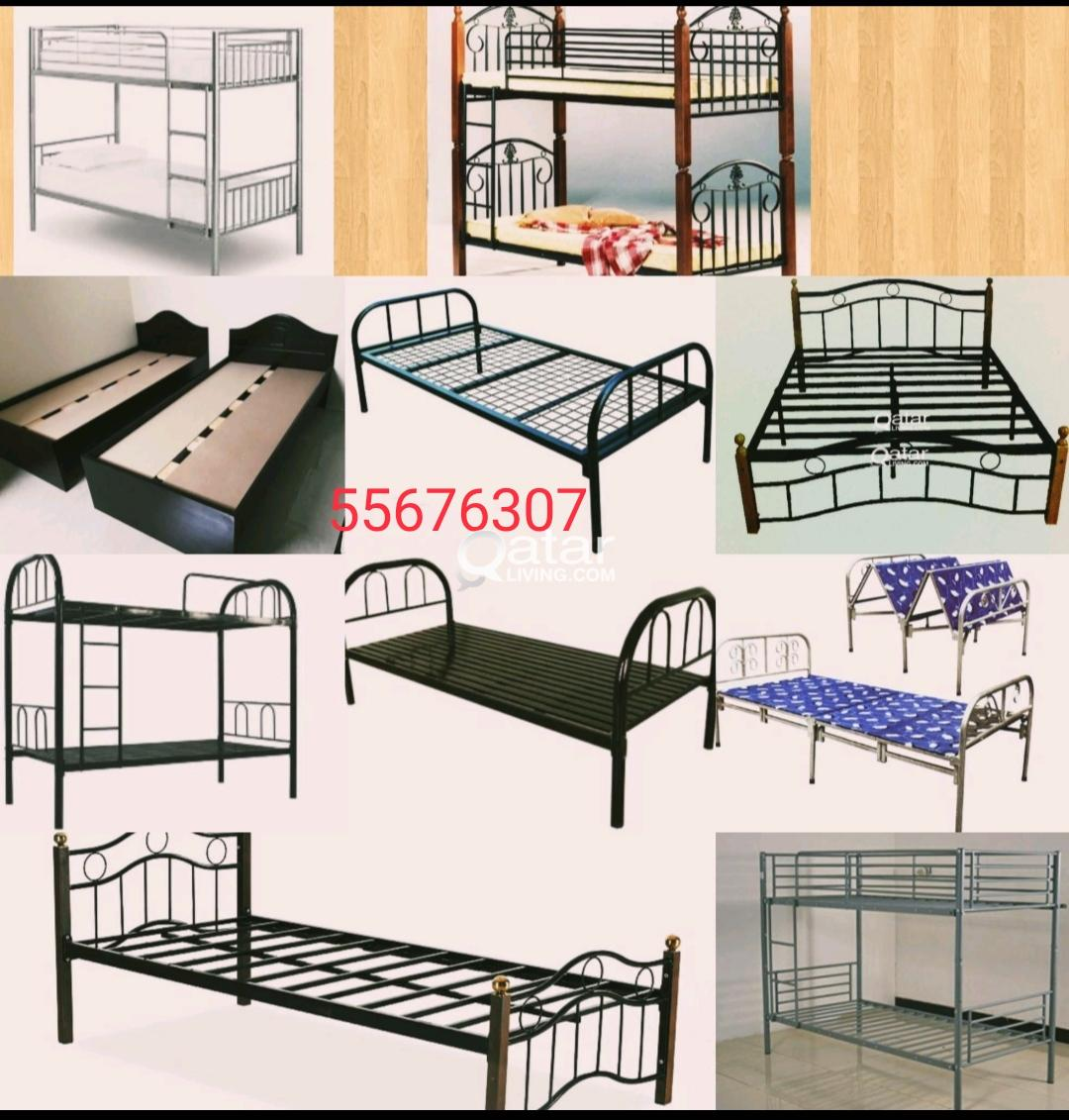 Brands New furniture what's app 55676307
