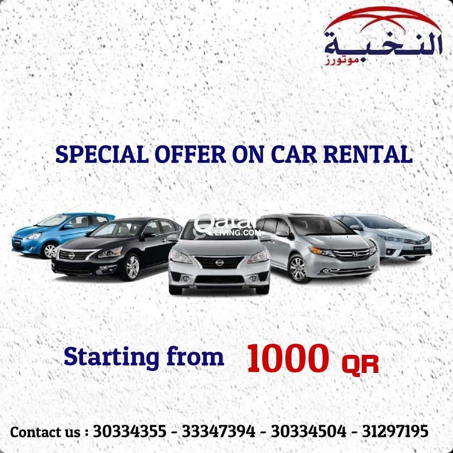 Car rental starting from 1000 QR