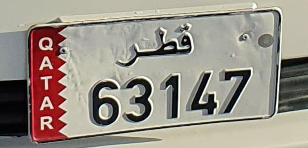 CAR PLATE NUMBER 6 3 1 4 7