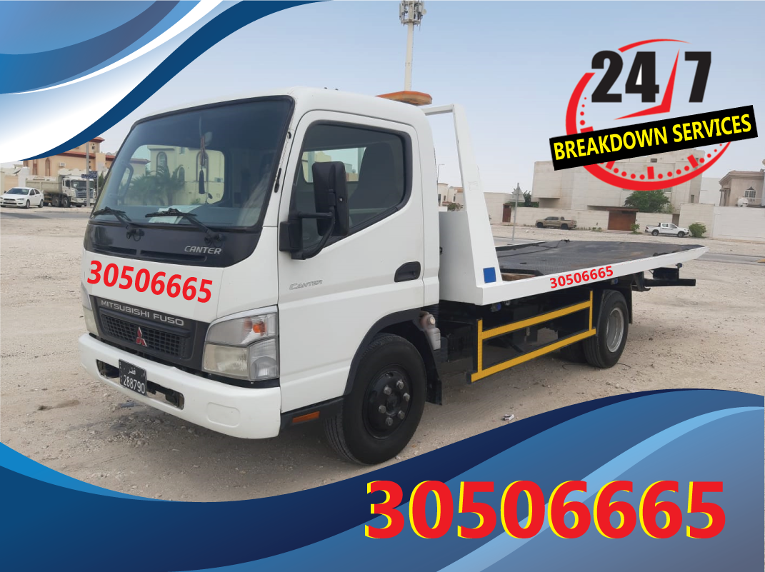 BREAKDOWN SERVICE 24/7 AVAILABLE (CALL:30506665)