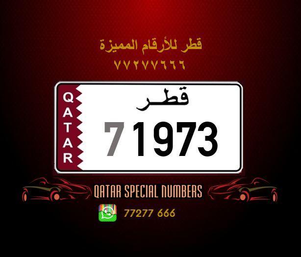71973 Special Registered Number