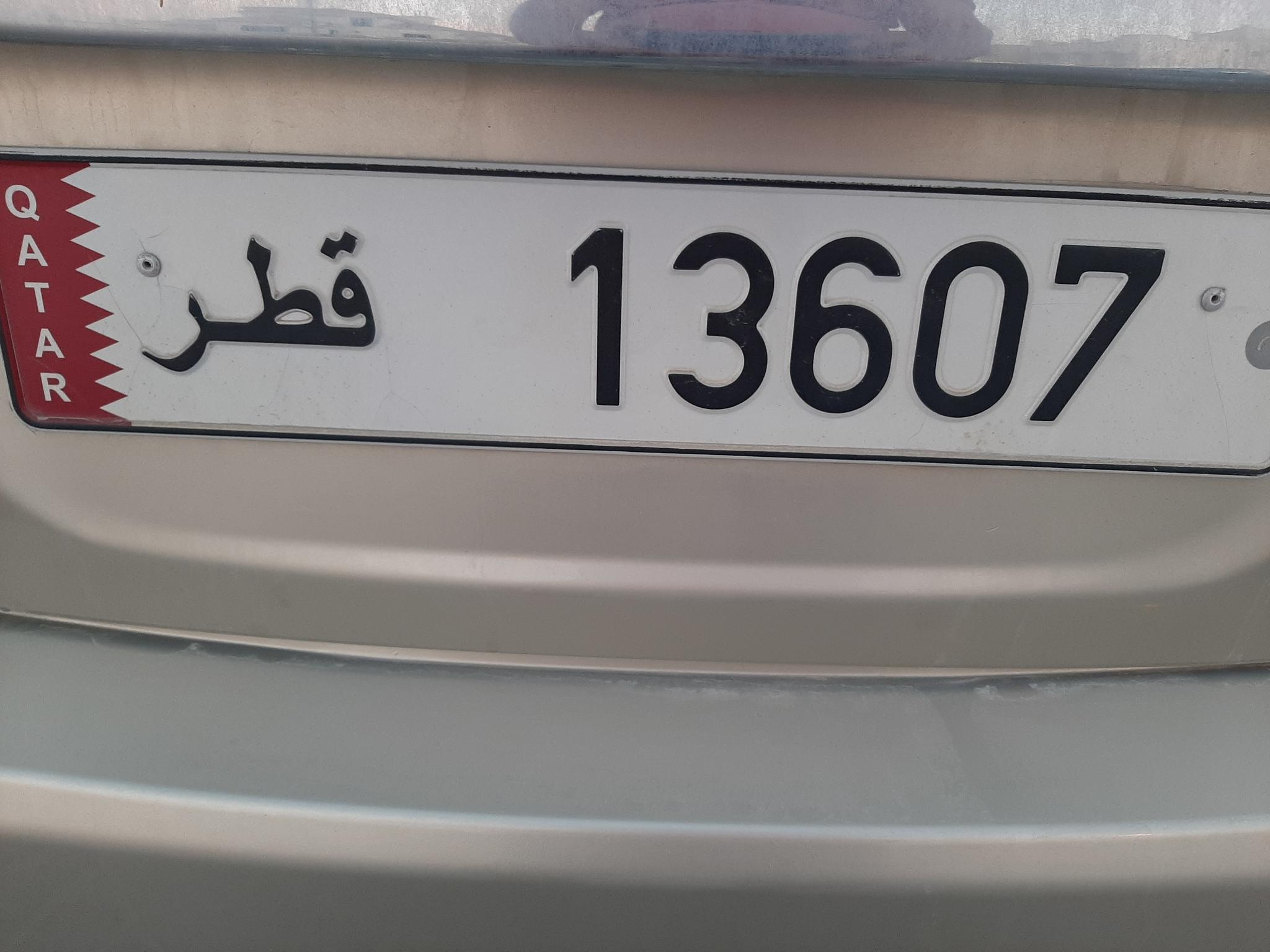 CAR PLATE NUMBER 13607