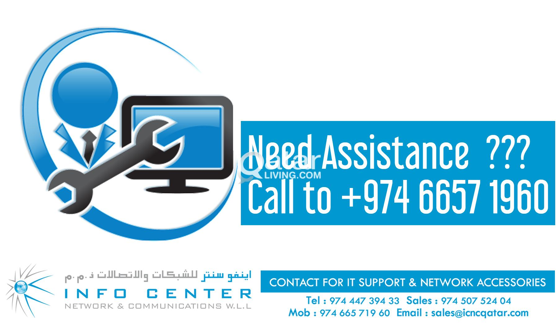 IT SUPPORT IN QATAR FROM INFOCENTER NETWORK