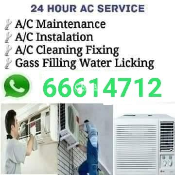 AC sale and service and repair please call me....