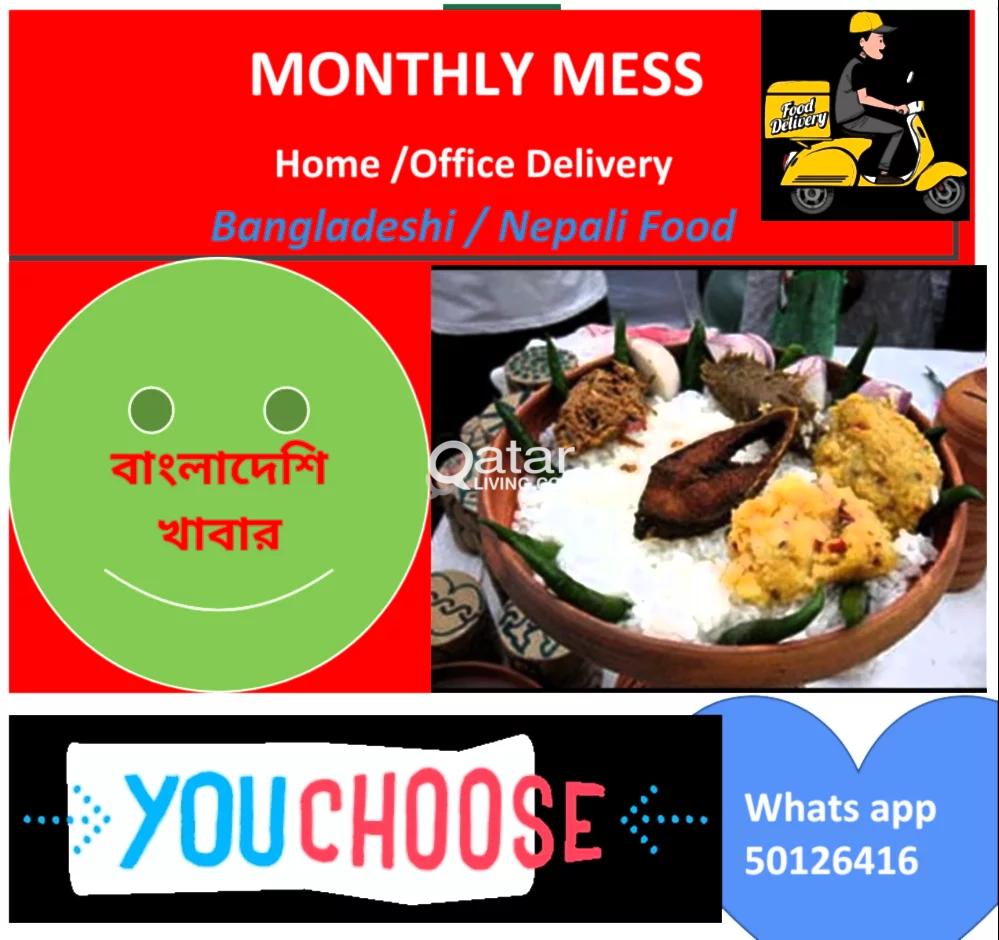 Bangladeshi Food monthly