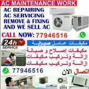 AC Maintenance work. REPAIRING, SERVICING, FIXING.
