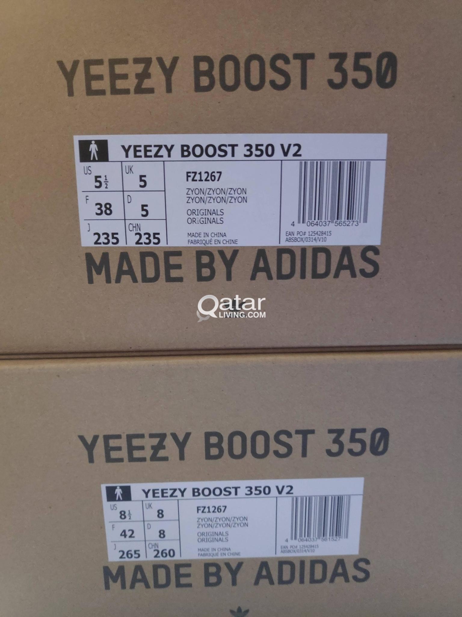 Yeezy boost 350 v2 ZYON  US 5.5 size 38
