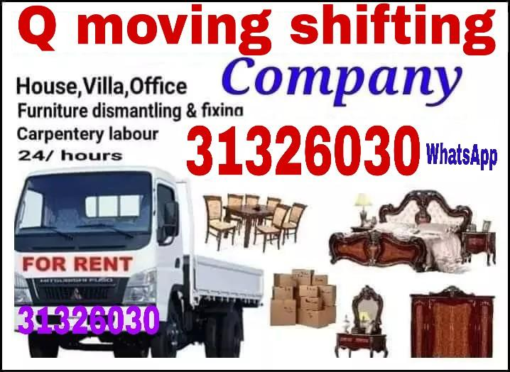 Low price 31326030 Very good service furniture Rem