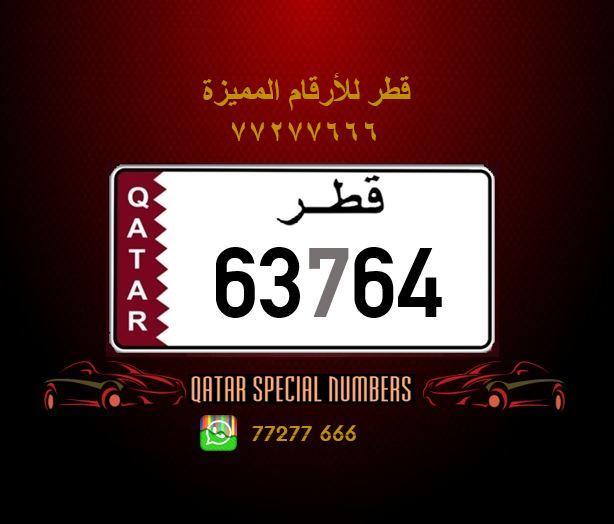 63764 Special Registered Number