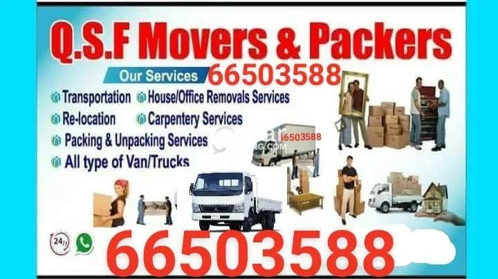 Moving / Shifting service House Villa,offIces serv