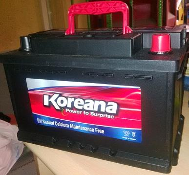 car battery replacement in Qatar 70026699
