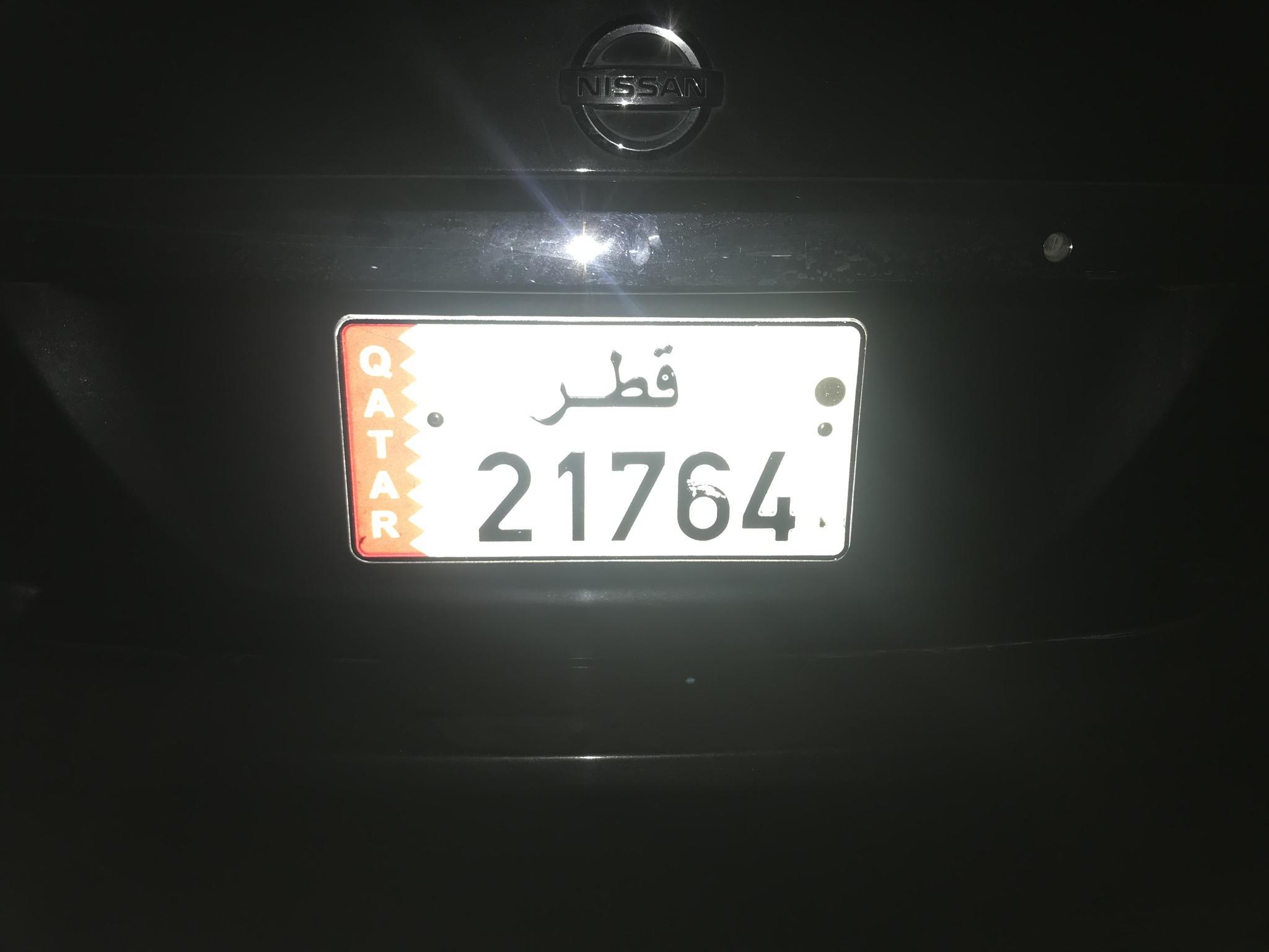 5 digit number