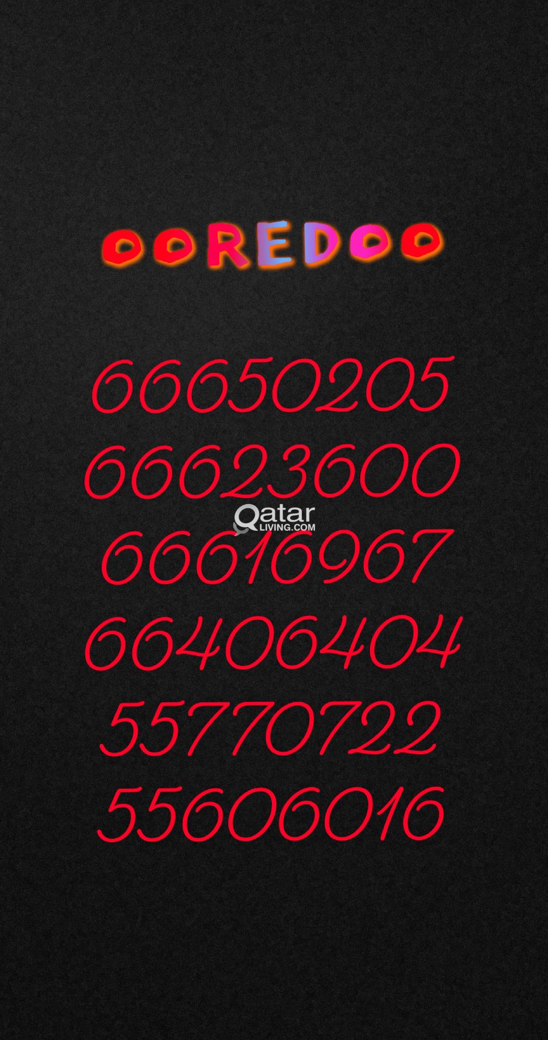 Ooredoo special numbers