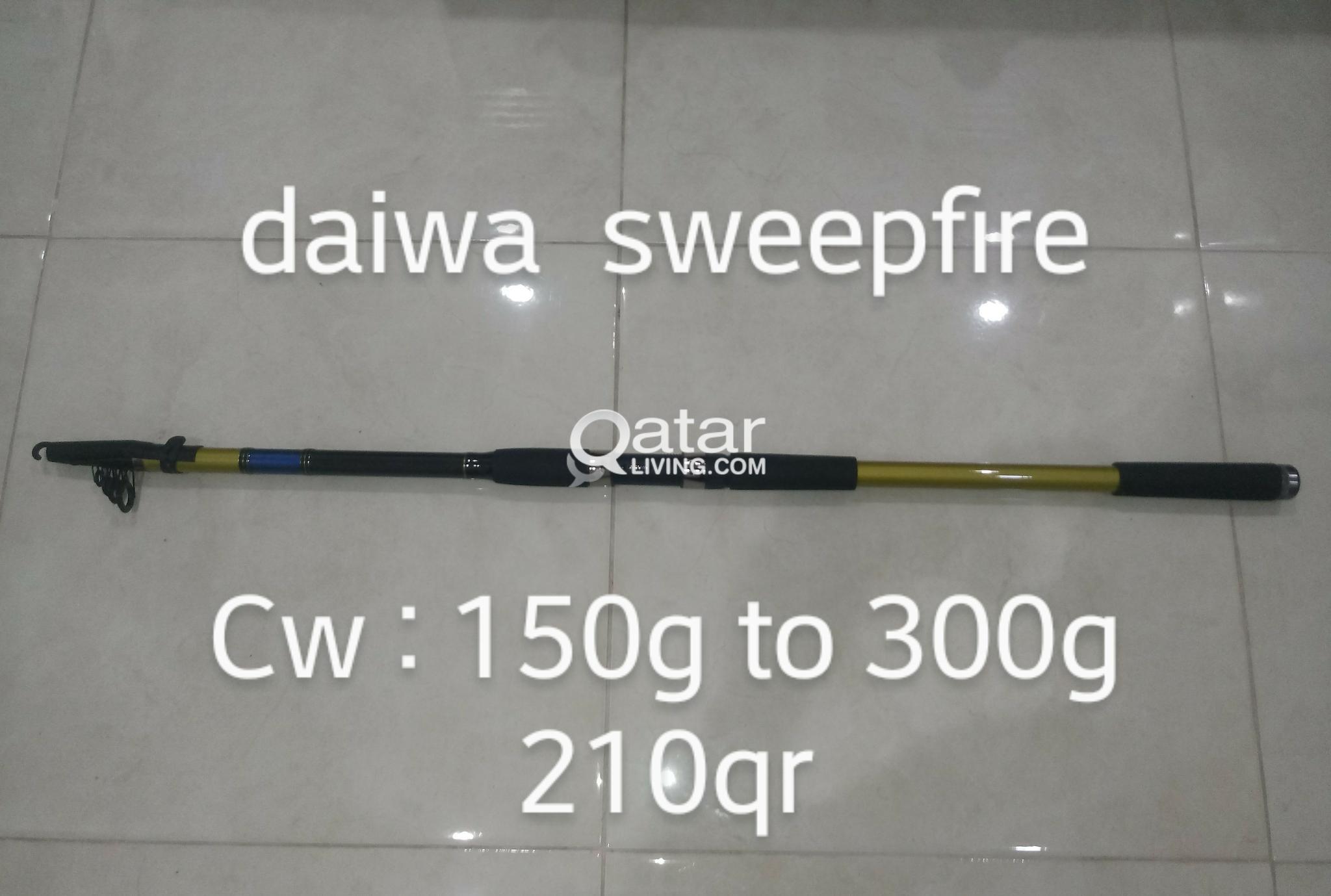 DAIWA/ABU GARCIA