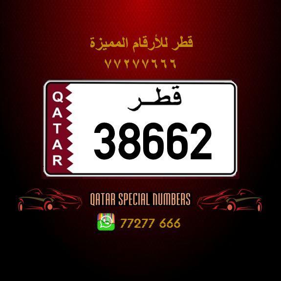 38662 Special Registered Number