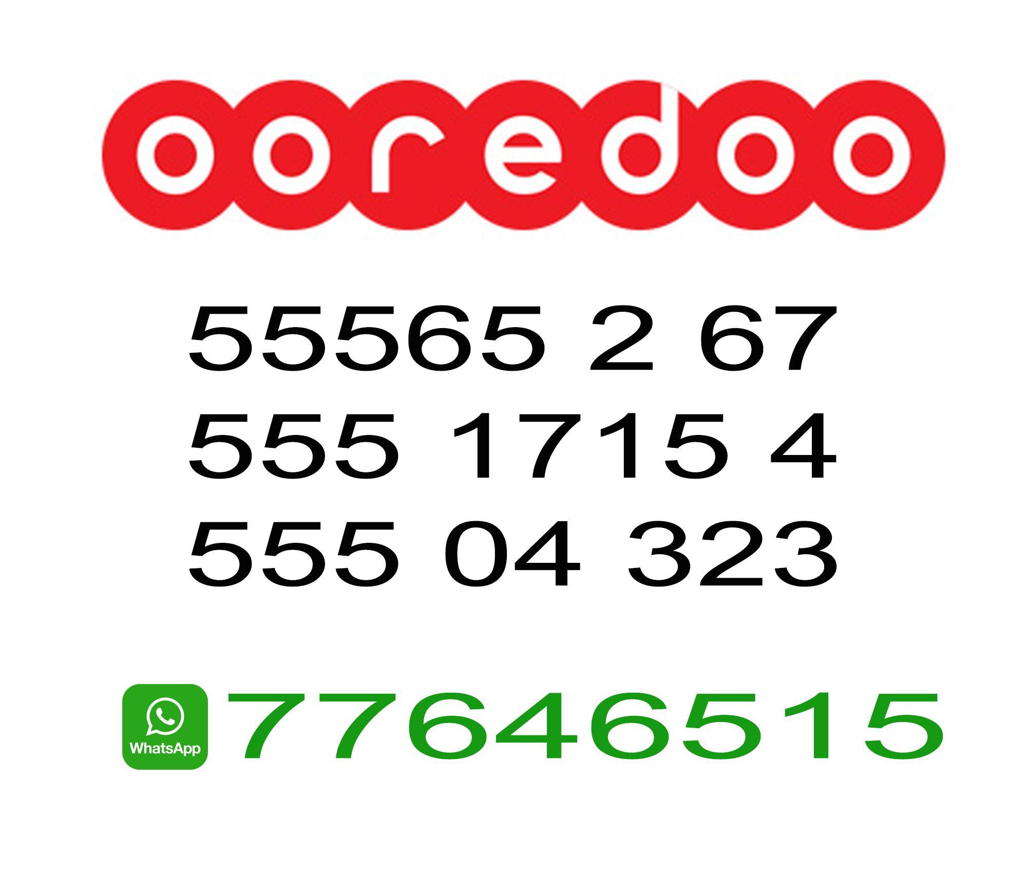 55565267, 55517154, 55504323 Ooredoo New Prepaid
