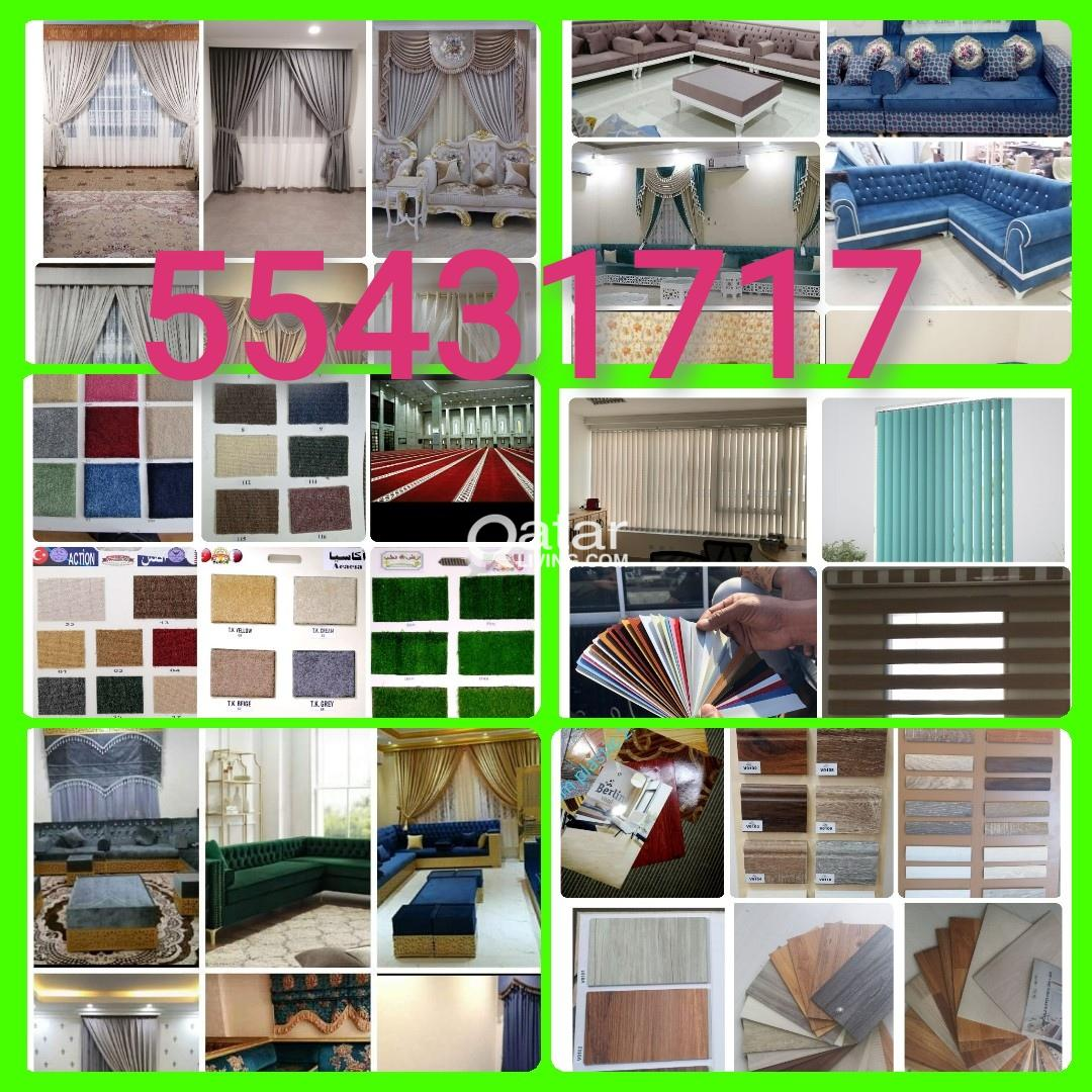 Carpet Curtain  Artificial Grass  PVC Plastic Parq