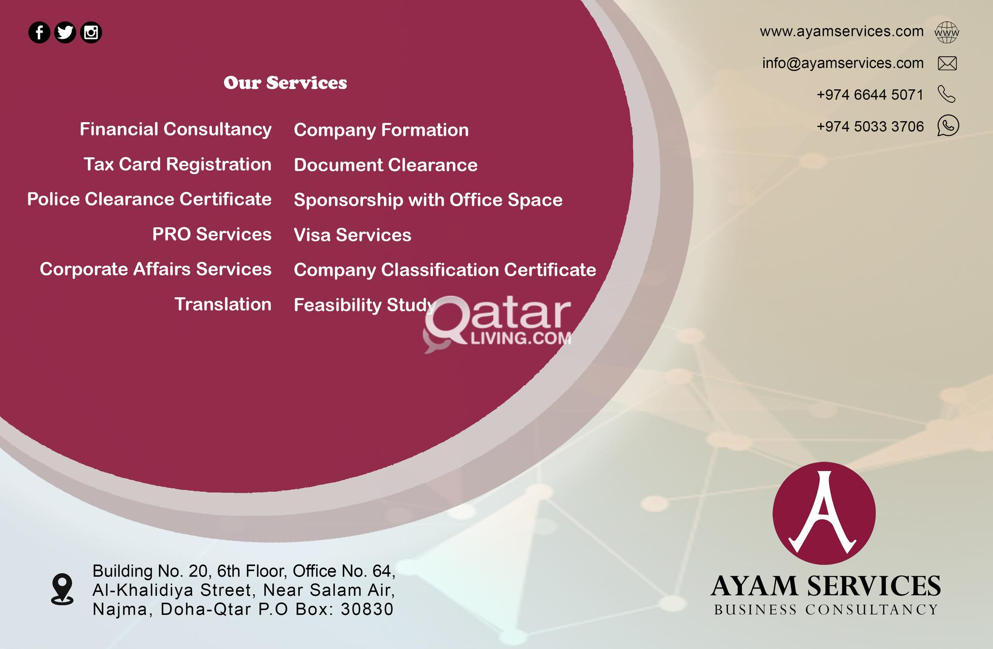 FOR STARTING A COMPANY IN QATAR - FORMATION OF COM