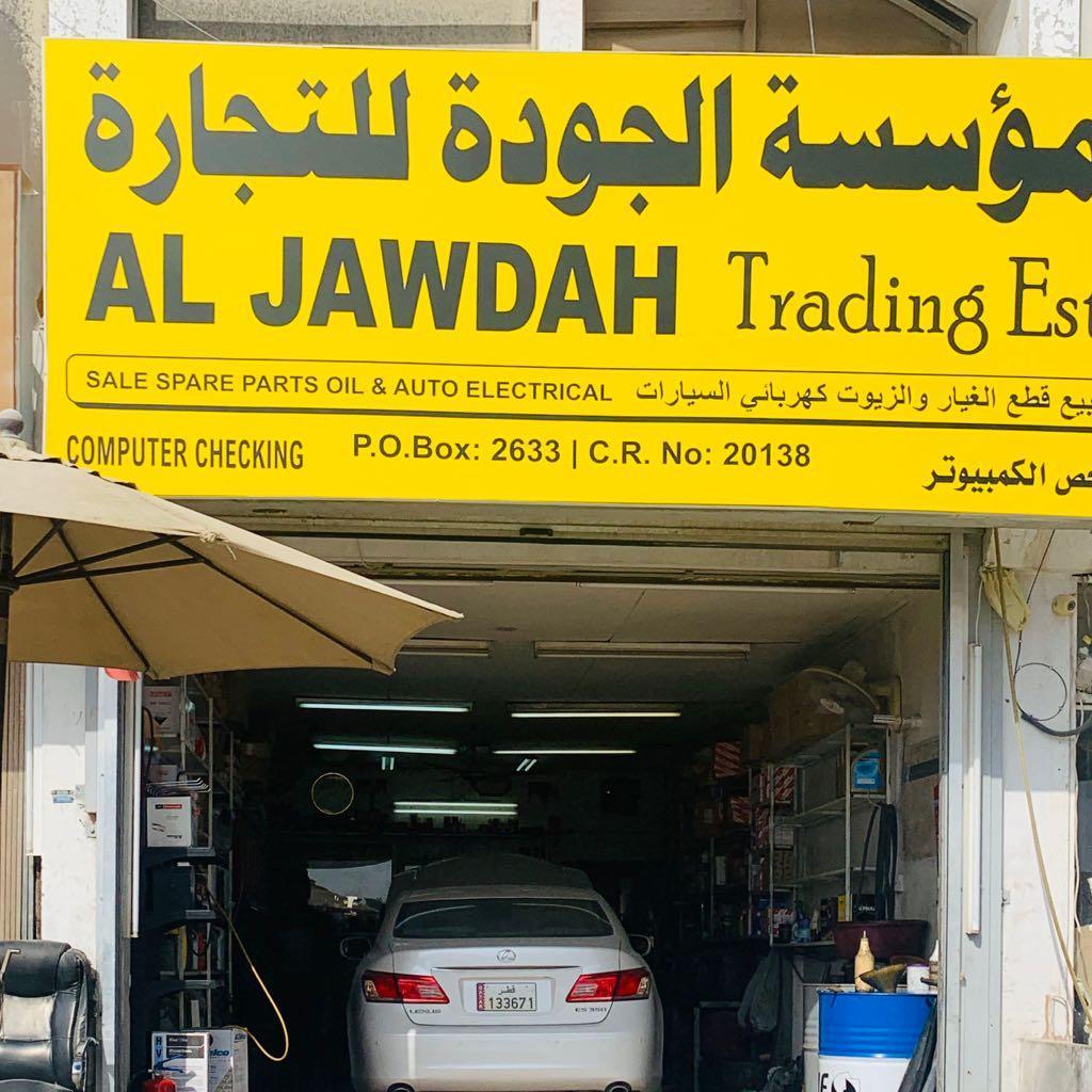 AL JAWDAH TRADING EST.